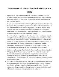 Columbia Business School Application Essays